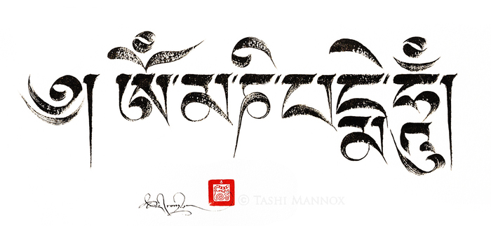 Mantra Mani: Om Mani Padme Hum / © tashimannox.com